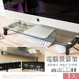 【多彩生活】USB螢幕架 桌上架 收納鍵盤架 桌面有兩種可選(木板&深色玻璃)