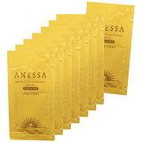 SHISEIDO資生堂 ANESSA安耐曬 黃金水鑽防曬露SPF50+.PA++++(4ml*8)