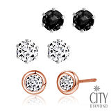 City Diamond引雅 經典百搭鑽石耳環