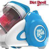 美國Dirt Devil Apollo雙層離心氣流 無袋式吸塵器 大海藍