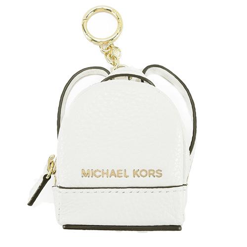 MICHAEL KORS REHA 皮革後背包造型吊飾(米白)