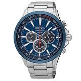 【SEIKO 精工】SOLAR太陽能計時三眼不鏽鋼腕錶(44mm/V175-0DM0B)