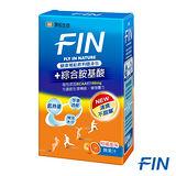 FIN健康補給飲料隨身包+綜合胺基酸 (4包/盒) / 城市綠洲 (等滲透壓.BCAA.能量補給.運動)