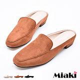 【Miaki】拖鞋韓時尚休閒懶人半包鞋 (杏色 / 棕色 / 黑色)