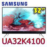 ★結帳再折扣★《Samsung 三星》32吋 LED液晶電視 UA32K4100/UA32K4100AWXZW