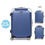【EMINENT雅仕】23吋台灣製造 鋁框箱 行李箱 旅行箱(新品藍9Q3)