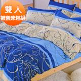 J-bedtime【藍調】柔絲絨雙人四件式被套床包組