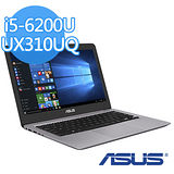 ASUS 華碩 UX310UQ i5-6200U 13.3吋FHD 4G記憶體 256G SSD NV 940MX 2G 強效獨顯美型筆電(石英灰)
