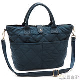 【法國盒子】菱格輕量手提三用包(藍色)8857