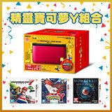 Nintendo 3DS XL紅黑主機 內含新超級瑪利歐兄弟2遊戲 精靈寶可夢Y組合