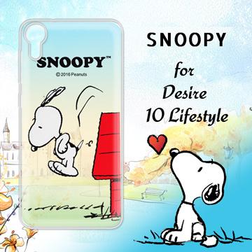 史努比SNOOPY授權正版 HTC Desire 10 Lifestyle 漸層彩繪軟式手機殼(跳跳)