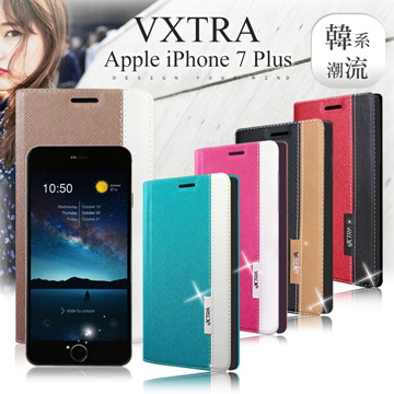 VXTRA iPhone 7 plus 5.5吋 韓系潮流 磁力側翻皮套