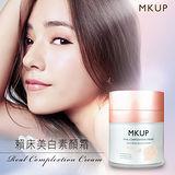 MKUP 美咖 賴床美白素顏霜 (30ml)