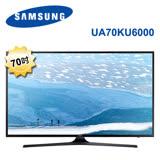 ★結帳再折扣★SAMSUNG三星【UA70KU6000WXZW/UA70KU6000】UHD 70型4K 智慧型液晶電視