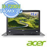 Acer E5-575G-56VD 15.6吋 i5-7200U 雙核 2G獨顯 FHD Win10筆電-送4G記憶體(需自行安裝)+德國雙人牌指甲剪
