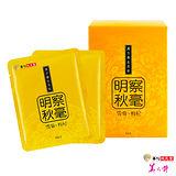 【華陀扶元堂】漢方茶飲-雪菊枸杞飲1盒(10袋/盒)