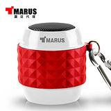 MARUS馬路 NFC迷你戶外型防潑水藍牙喇叭+免持+拍照遙控(MSK-88-RD)