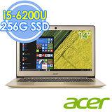Acer SF314-51-55VT 14吋 i5-6200U 雙核 FHD Win10 輕薄筆電-送13000行動電源+七巧包(散熱座,滑鼠墊,網路線,USB hub,集線器,耳麥,清潔組)