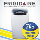 美國富及第Frigidaire 7kg洗衣機 全自動微電腦感知 (全新福利品)