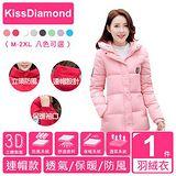 KissDiamond 時尚修身長版羽絨棉外套(連帽款-粉色) 件