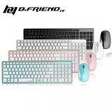 B.Friend RF1375 2.4G 多媒體無線鍵盤滑鼠組 黑色 / 白色 / 粉色 / 湖水綠