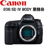 CANON EOS 5D MARK IV 5D4 BODY 單機身 (公司貨)