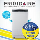 「享購物金再折抵」美國富及第Frigidaire 3.5kg智能不鏽鋼洗衣機 深灰色(福利品)