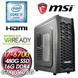msi微星H170A平台【奧伯倫III】(I7-6700/GTX1060 Gaming X 6G/480G SSD/16G DDR4/650W大供電)高規獨顯效能主機