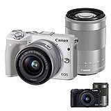 Canon EOS M3 EF-M 15-45mm+55-200mm 雙鏡組(公司貨)-送64G記憶卡+專用電池+專用座充+保護鏡X2+HDMI+遙控器+吹球清潔拭鏡筆組+防潮箱