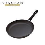 【丹麥SCANPAN思康】32CM平底鍋無蓋(烤箱可用)