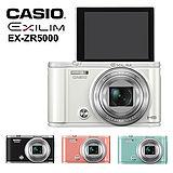 CASIO EX-ZR5000 WIFI 翻轉自拍美顏相機(中文平輸)-送32G+專用鋰電池+小腳架+讀卡機+清潔組+保護貼