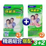 小林特泡淨假牙清潔錠36錠(3盒) 加贈洗淨專用盒
