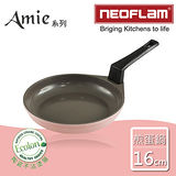 【韓國NEOFLAM】16cm陶瓷不沾圓型煎蛋鍋(Amie系列)-(粉紅色)