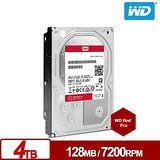 WD 威騰 WD4002FFWX 旗艦紅標 4TB 3.5吋NAS硬碟