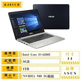 ASUS 華碩 K401UB-0042A6200U 14吋FHD i5-6200U NV940 2G獨顯 效能戰鬥筆電 加送清潔好禮組+鍵盤膜+螢幕保護貼