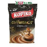 KOPIKO 卡布奇諾咖啡糖150g