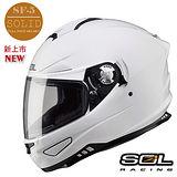 【SOL SF-5 素色系列】全罩式安全帽│通過三項賽事安規│機車│KYMCO SYM