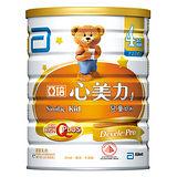 【亞培】心美力兒童奶粉4號(900g x3罐)