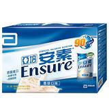 【亞培】亞培 安素香草液禮盒(237mlx8入)x2盒