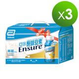 【亞培】安素四口味(原味、香草、巧克力、草莓)綜合禮盒(237mlx8入)x2盒