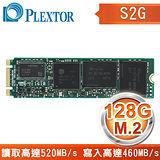 Plextor 浦科特 S2G-128G M.2 2280 SSD固態硬碟