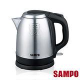 【聲寶SAMPO】1.2L不鏽鋼快煮壺 KP-LC12S