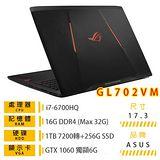 ASUS ROG GL702VM-0051A6700HQ 17.3吋輕薄電競筆電 (i7-6700HQ/16 G/1TB+256GSSD/GTX1060 6G獨顯)