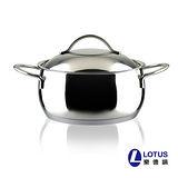 【LOTUS樂德鍋】倍麗美食鍋20cm