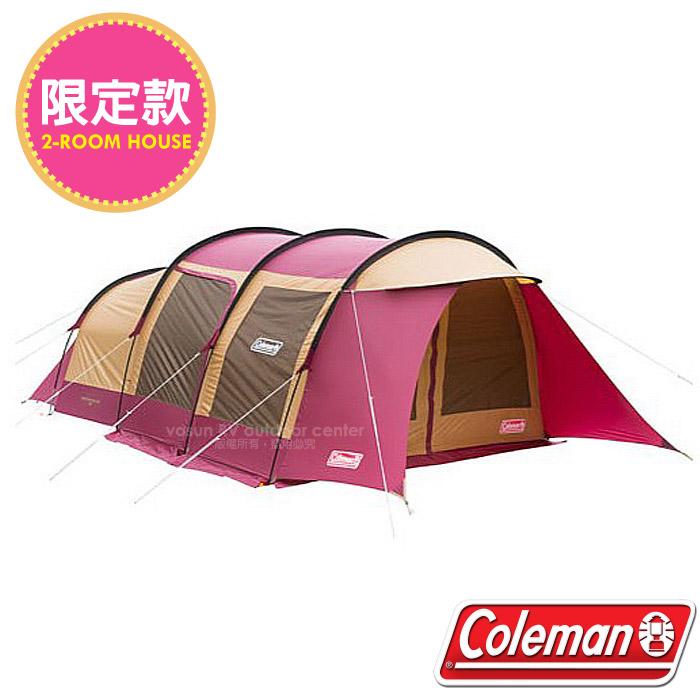 【美國Coleman】勃根地版 隧道式 2-ROOM HOUSE(660×330cm).露營帳 CM-31263