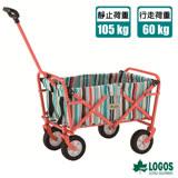 【日本 LOGOS】多用途四輪迷你條紋裝備拖車.置物推車 84720713