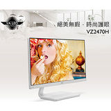 BENQ 23.8吋VA極致薄邊框護眼螢幕VZ2470H