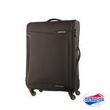 AT美國旅行者 25吋APPLITE II 輕量可擴充TSA布面拉桿行李箱(黑綠色)