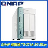 QNAP 威聯通 TS-251A-2G 2Bay NAS網路儲存伺服器