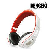 DENGEKI電擊大型手機MP3耳機麥克風(紅白) SKM-X8(W)